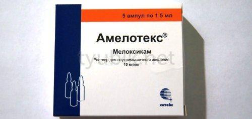 Амелотекс в ампулах