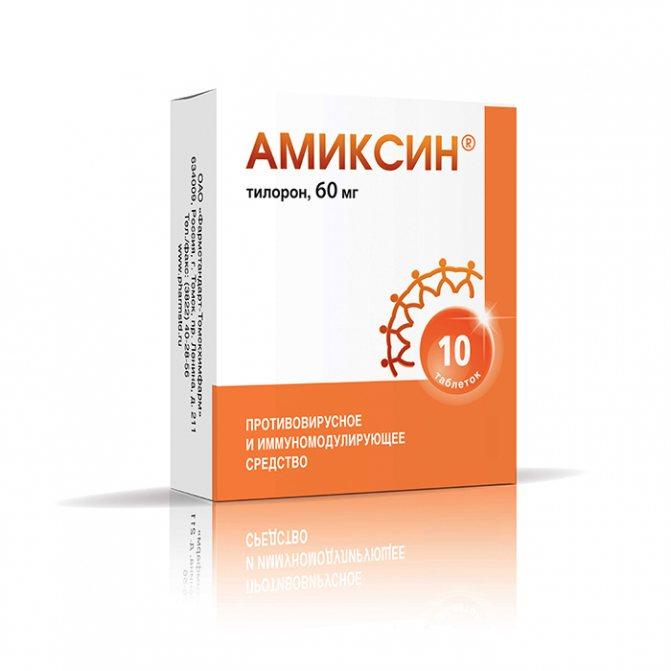 Аміксин дитячий інструкція із застосування