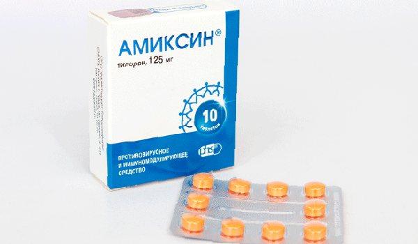 Аміксин в таблетках дорослий - інструкція із застосування