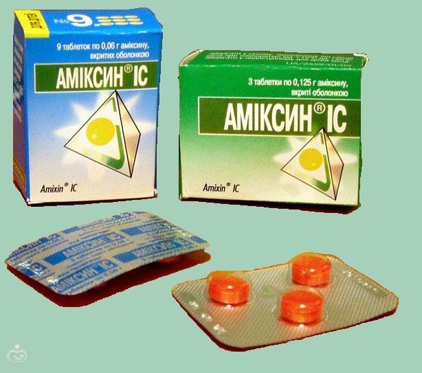 аміксин