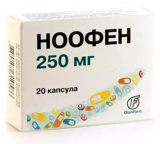 амінофенілмасляная кислота ціна