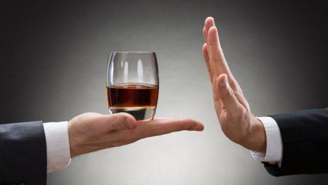 Амоксіцілін и алкоголь