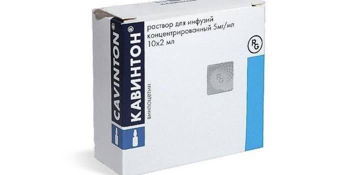 Ампули Кавинтон в упаковці