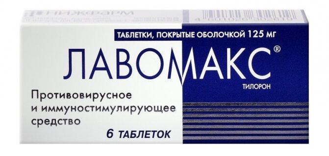 аналог аміксину