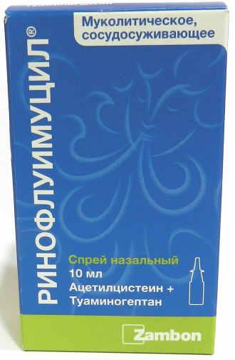 Аналог ізофра - ринофлуимуцил спрей