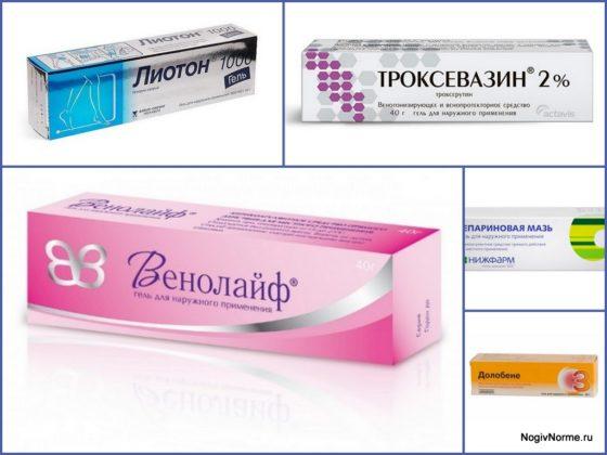 аналоги Гепатромбина