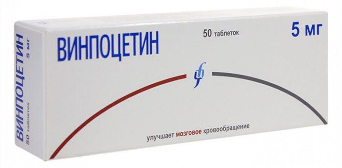 аналоги препарату