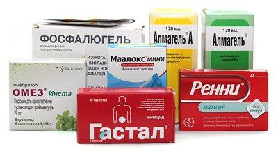Антацидні засоби від печії