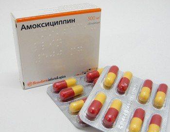 антибіотик Амоксіціппін