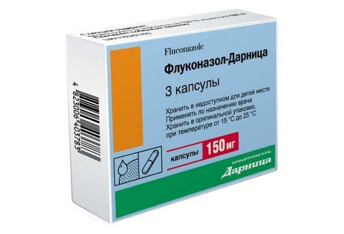 Антибіотик «Флуконазол»