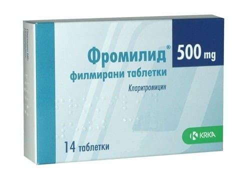 антибіотик Фромилид
