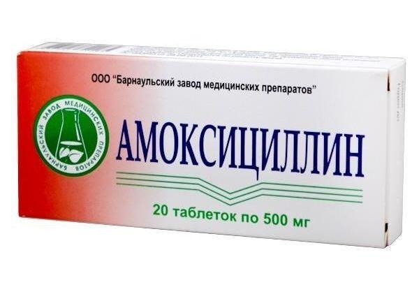 антибіотик Супракс аналоги дешевше