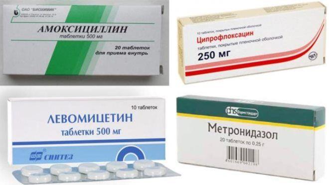 антибіотики при проносі
