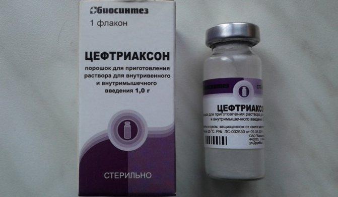 антибіотики внутрішньом'язово при бронхіті