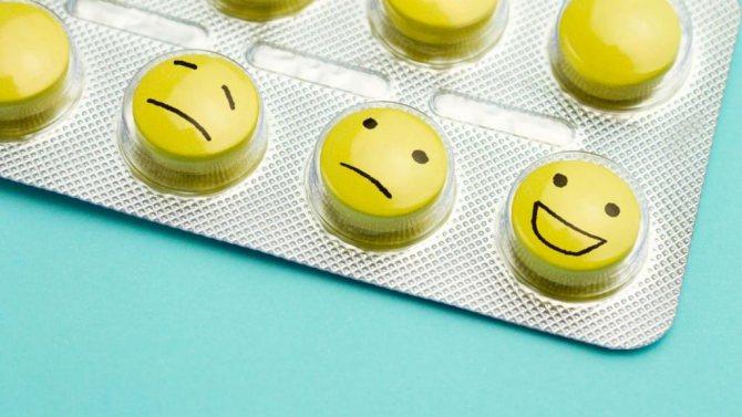 Антидепресанти з особами
