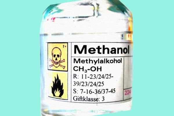 Антидот при отруєнні метиловим спиртом