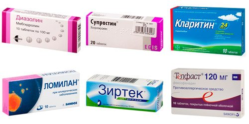 антигістамінні препарати: Діазолін, Супрастин, Кларитин, Ломінал, Зіртек, Телфаст