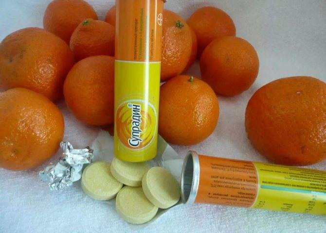 апельсини і аскорбінки