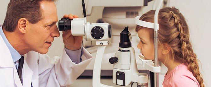 Апаратного лікування очей у дітей