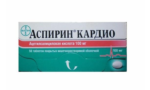 Аспірин: таблетки