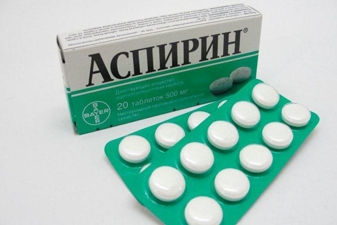 Аспірин в бодібілдингу, як приймати, побічні ефекти та відгуки