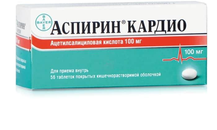 Аспірин в кардіології