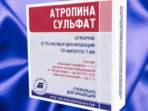 Атропін - основний антидот серцевіхглікозідів, застосовується для купірування брадиаритмии