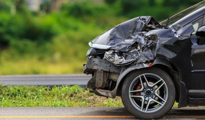 Автомобільна аварія