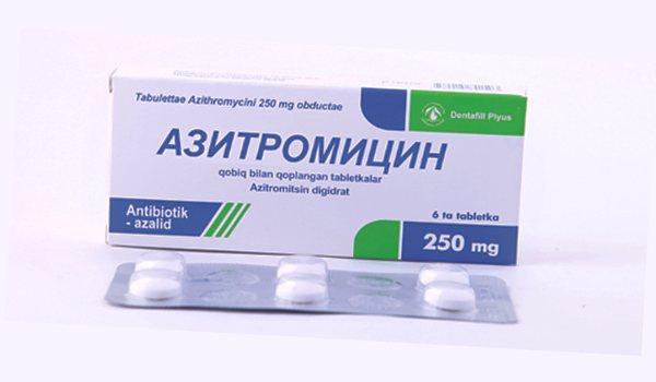 Азитроміцин 250 мг - інструкція із застосування