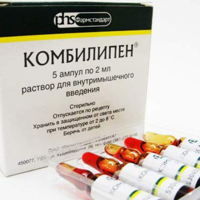B complex вітаміни