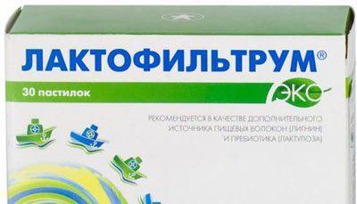БАД лактофільтрум-еко