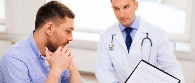Білі віділення у чоловіків на голівці: причини
