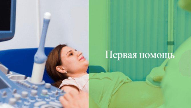 вагітність після рясних місячних