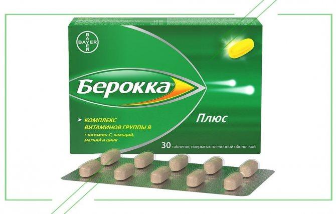 Берокка_result