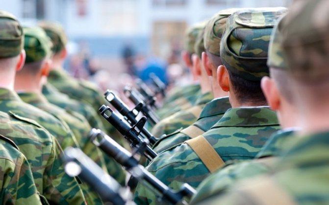 Чи беруть в армію з ожірінням?