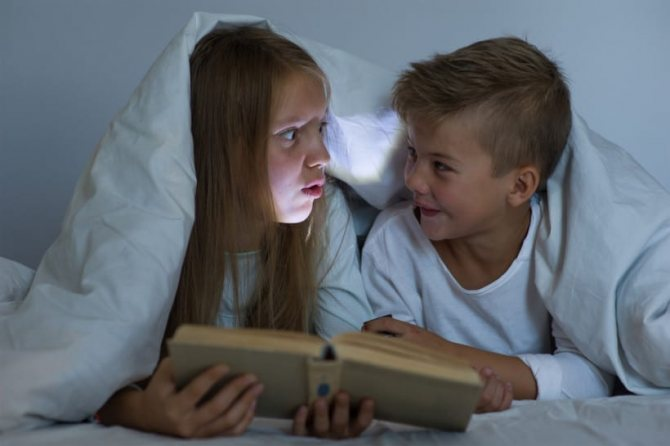 Безсоння у дітей