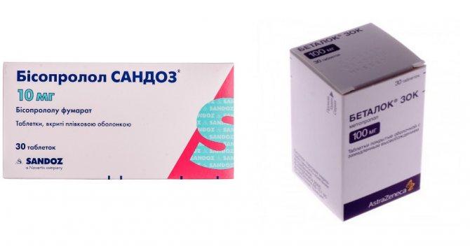Беталок і метопролол відмінності - Лікування гіпертонії