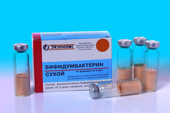 Біфідумбактерин для новонароджених: інструкція із застосування
