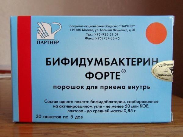 біфідумбактерин форте