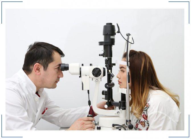 биомикроскопия