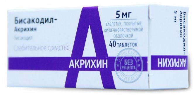 бисакодил акріхін