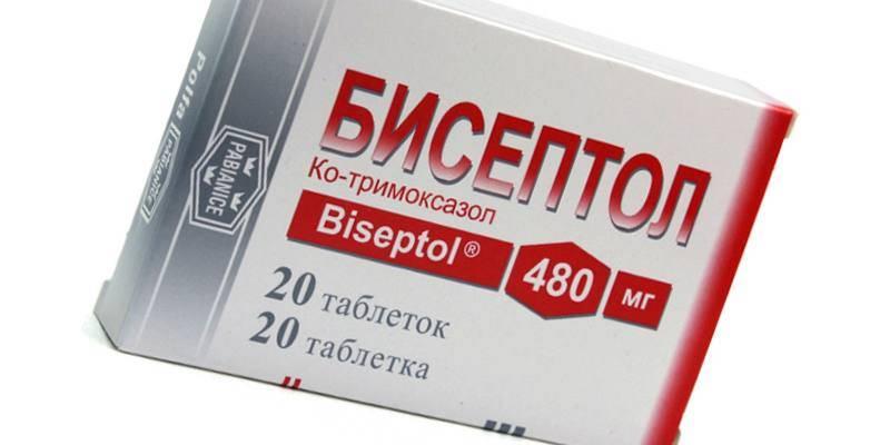 бісептол