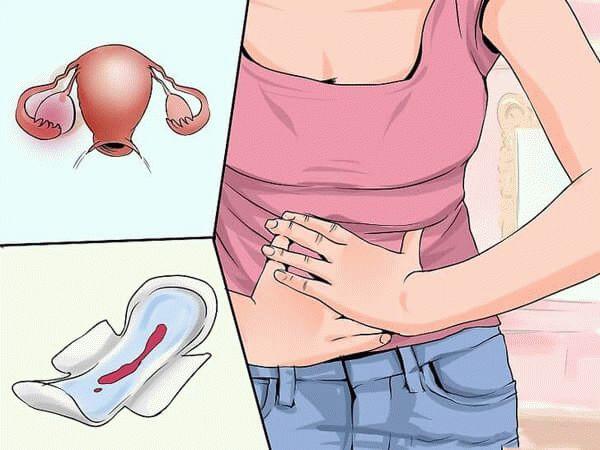 Біль в жівоті и кров'янисті віділення