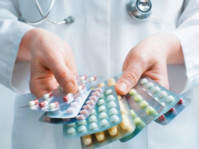 болезаспокійліві препарати