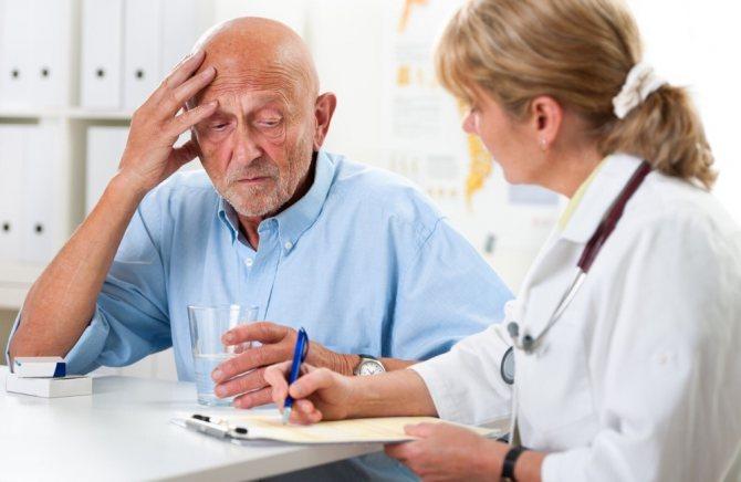 хвороба втрати пам'яті старості