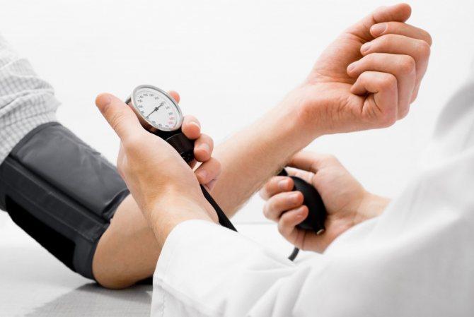 хвороба з Переважно Ураження серця