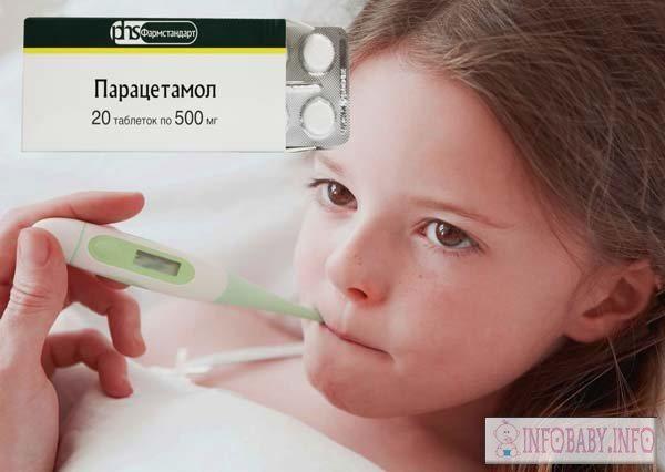 Хворій дівчинці дають парацетамол