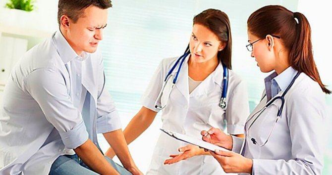 Хворий на прийомі у лікаря
