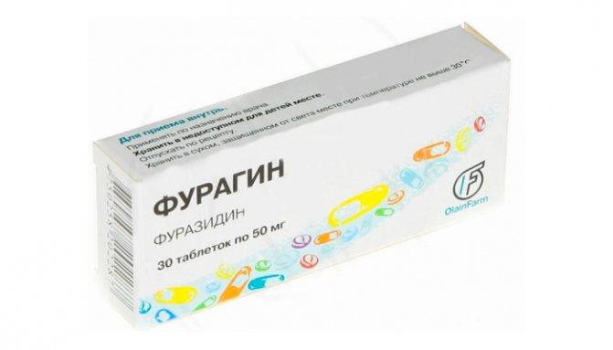 Швидке лікування циститу у жінок таблетками: препарат Фурагин