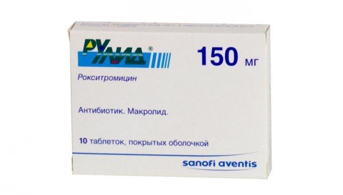 Швидке лікування циститу у жінок таблетками: препарат Рулид